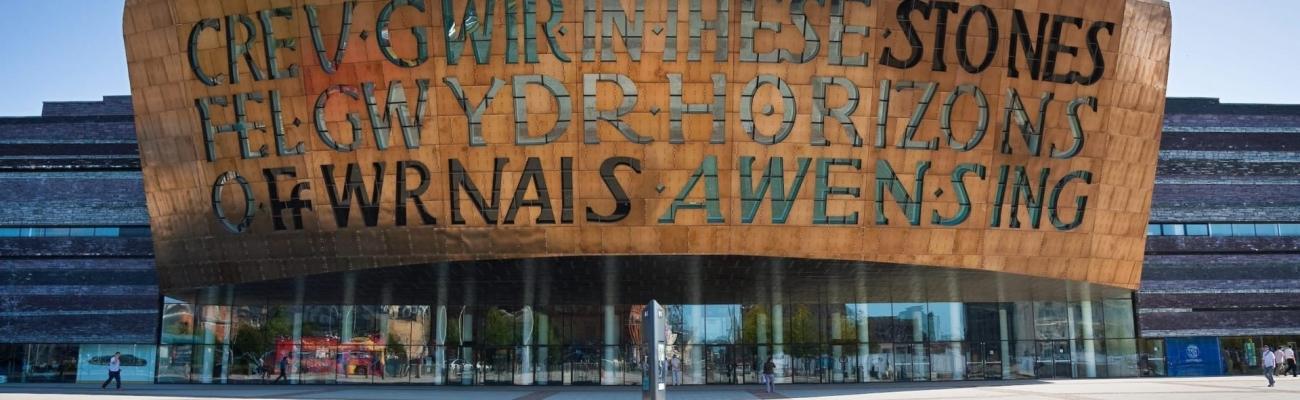 Wales Millennium Centre, Cardiff Bay. Conference Venue